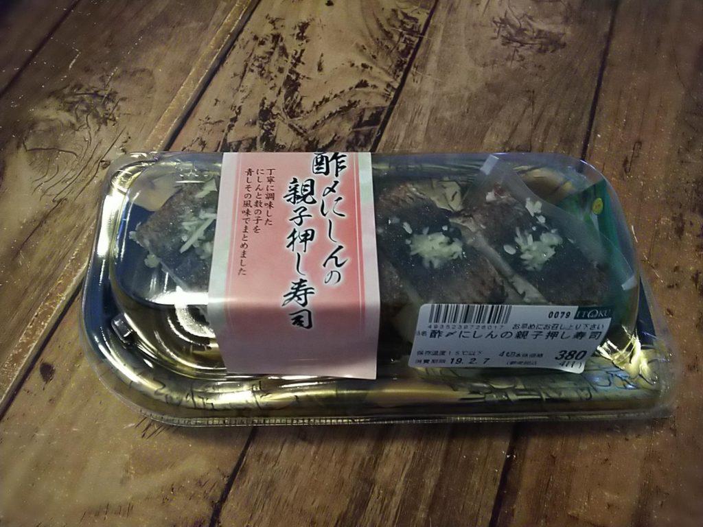 酢〆ニシンの親子押し寿司