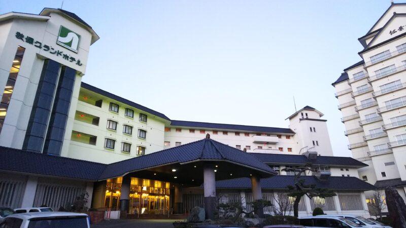 ホテル 秋保 グランド