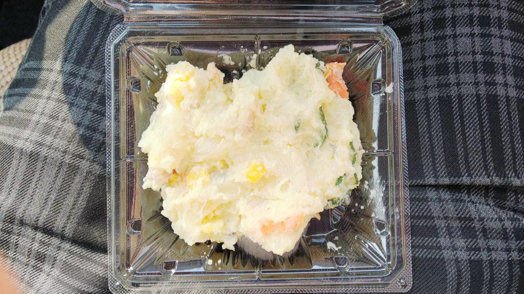 ウジエ ポテトサラダ