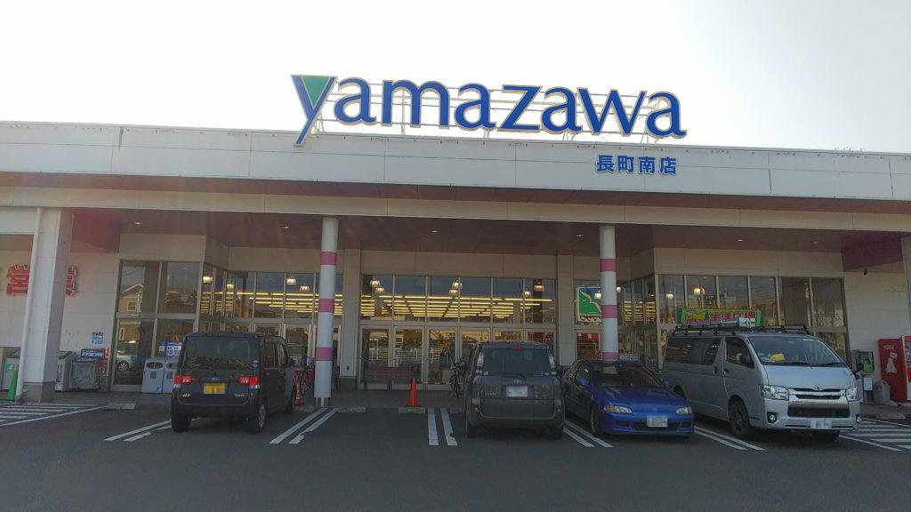 yamazawa