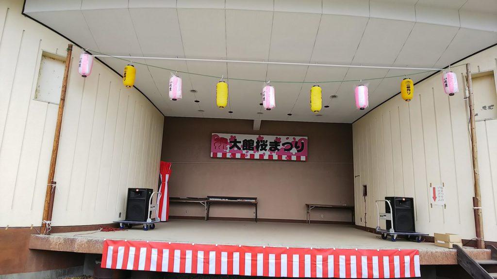 桂城公園 ステージ