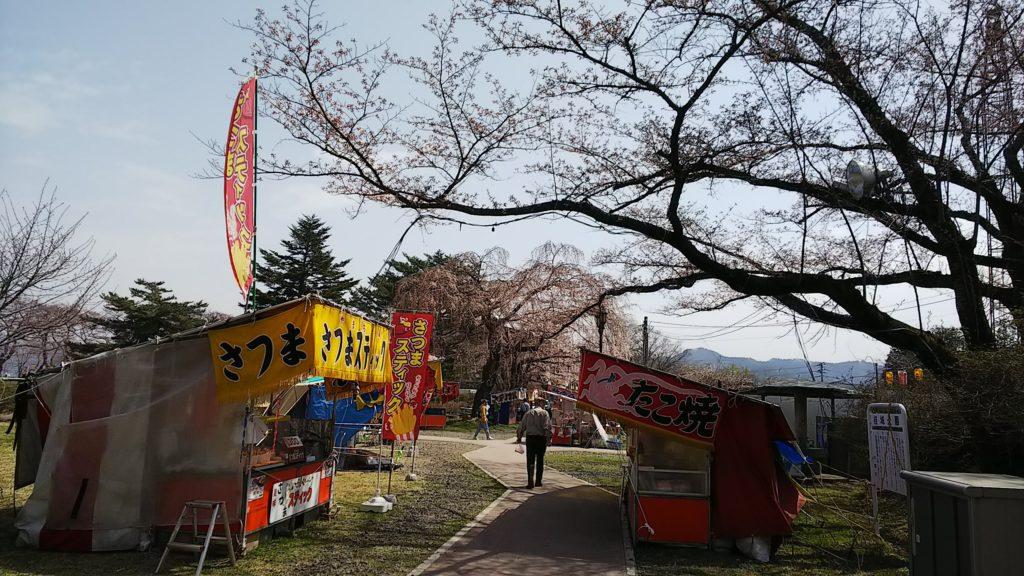 桂城公園 出店