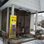 九州ラーメン博多