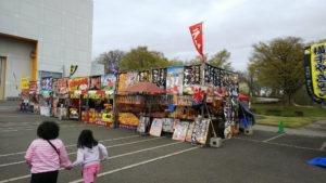 秋田ふるさと村 屋台