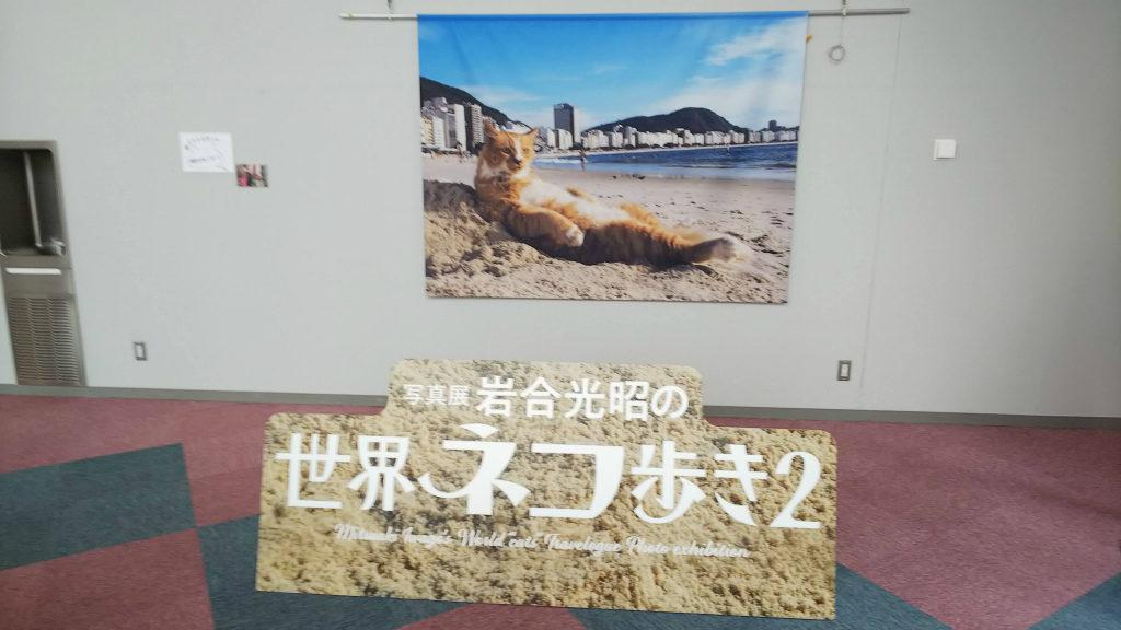 秋田近代美術館