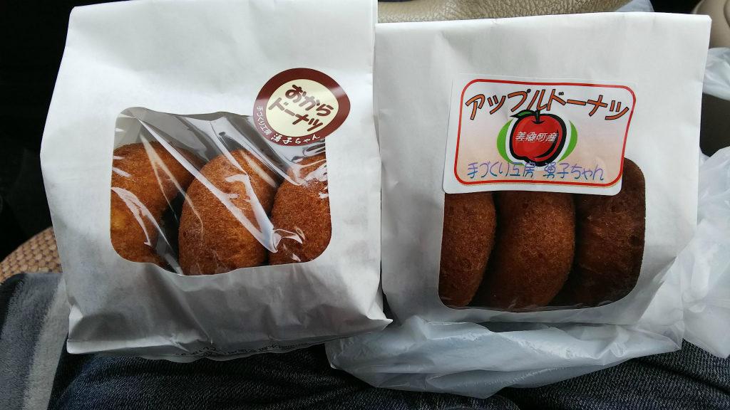 湧子ちゃん おからドーナツ