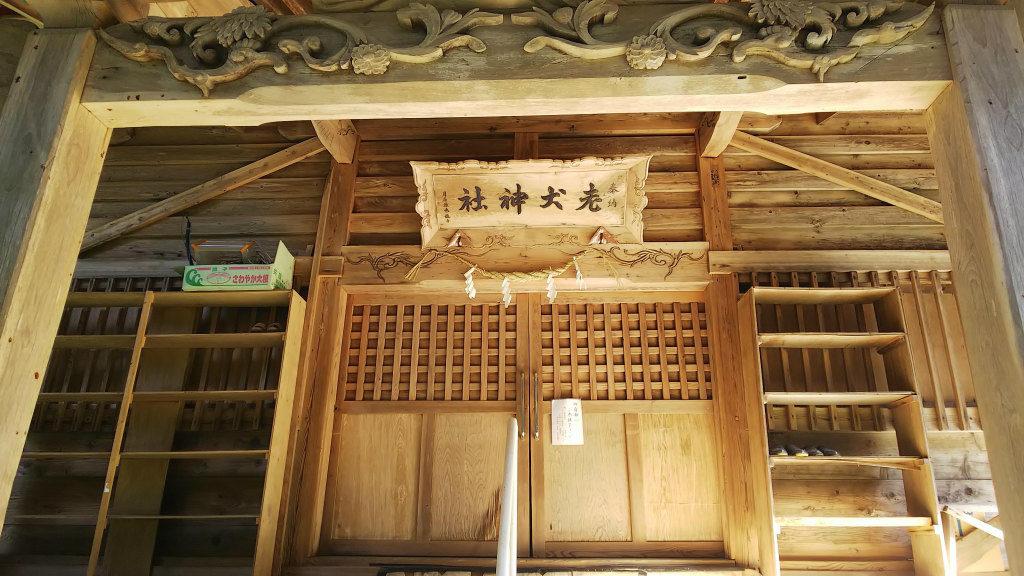 老犬神社社殿
