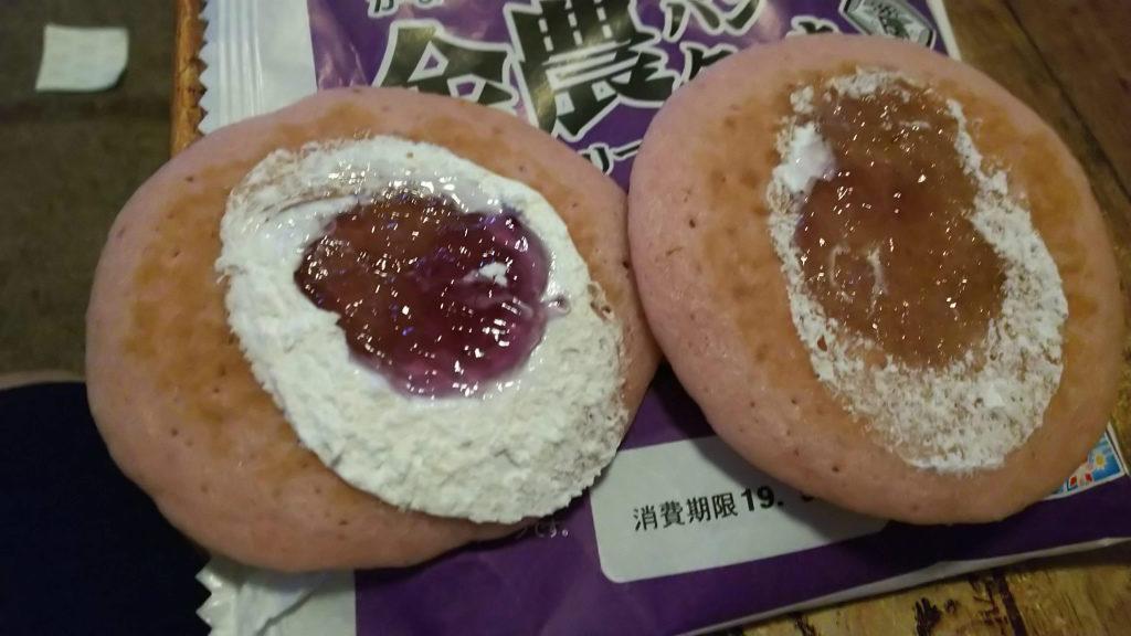 金農パンケーキ