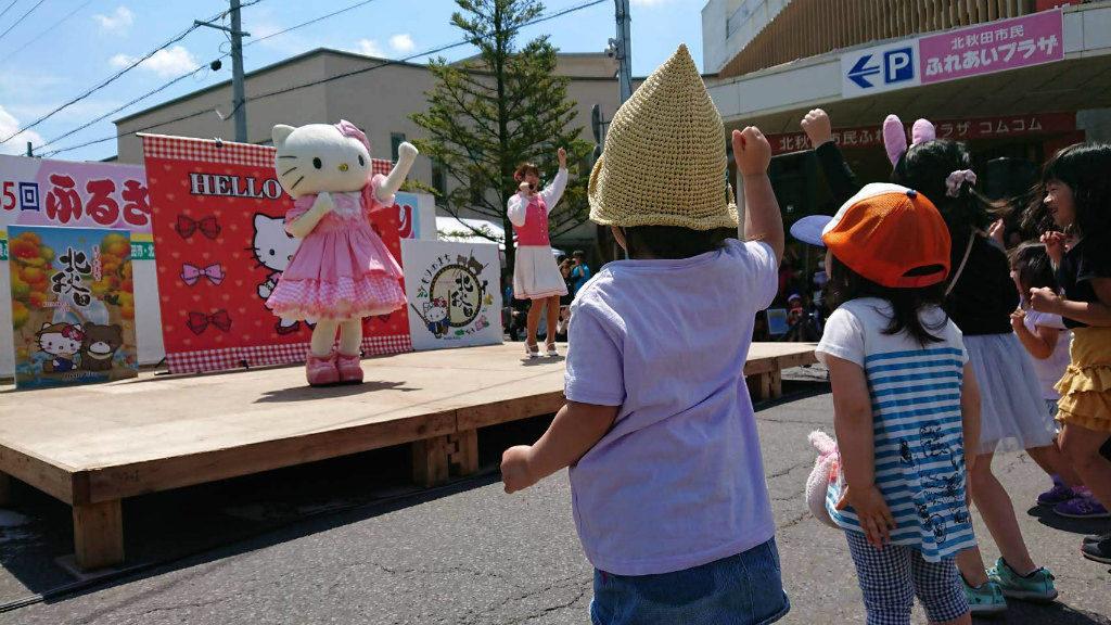 ふるさと踊りともちっこ祭り