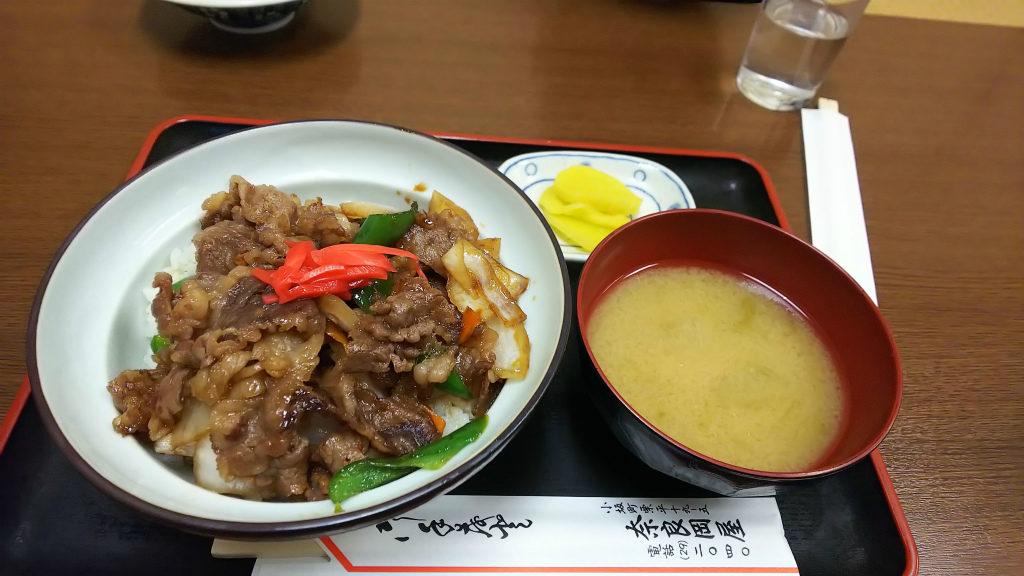 奈良岡屋牛丼